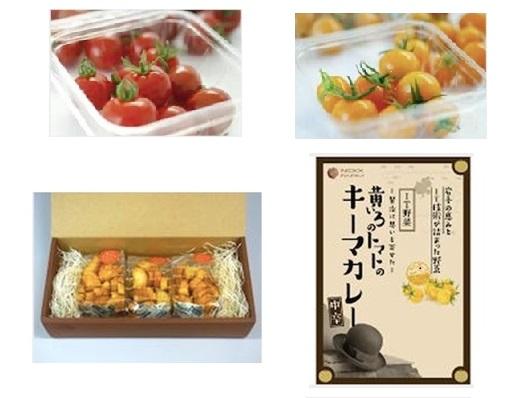 ミニトマト関連商品